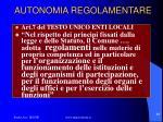 autonomia regolamentare1