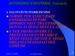 autonomia statutaria tuel art 62