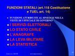 funzioni statali art 118 costituzione e tuel art 14