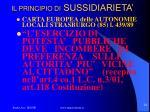 il principio di sussidiarieta