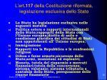 l art 117 della costituzione riformata legislazione esclusiva dello stato