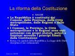 la riforma della costituzione1