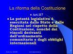 la riforma della costituzione2