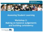 assessing student learning workshop 2 making on balance judgements and building consistency