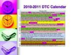 2010 2011 dtc calendar1