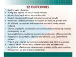 12 outcomes