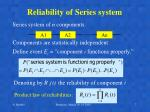 reliability of series system