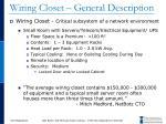 wiring closet general description