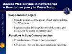 access web service in powerscript how to use proxy in powerscript