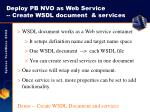 deploy pb nvo as web service create wsdl document services