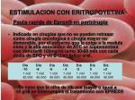 estimulacion con eritropoyetina7