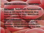 hierro endovenoso venofer4