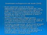 questionario sull approccio allo studio qas