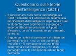 questionario sulle teorie dell intelligenza qc1i
