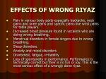 effects of wrong riyaz