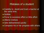 mistakes of a student