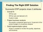 finding the right erp solution