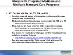 states with integrated medicare and medicaid managed care programs