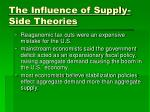 the influence of supply side theories