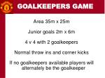 goalkeepers game