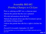 assembly bill 682 pending changes to ca law