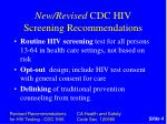 new revised cdc hiv screening recommendations