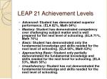 leap 21 achievement levels