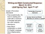 writing and math constructed response march 18 2014 leap spring test april 7 th 10 th