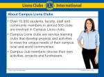 about campus lions clubs