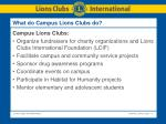 what do campus lions clubs do