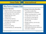 why form a campus club