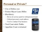 personal or private