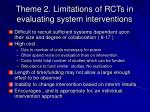 theme 2 limitations of rcts in evaluating system interventions