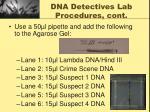dna detectives lab procedures cont6