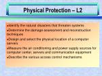 physical protection l2