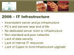2006 it infrastructure