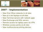 2007 implementation