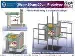 30cm 30cm 30cm prototype