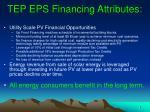 tep eps financing attributes