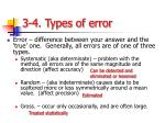 3 4 types of error