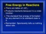 free energy in reactions1