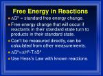 free energy in reactions2