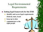 legal environmental requirements