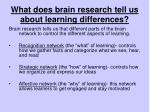 what does brain research tell us about learning differences