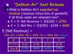 debbon air seat release1