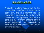 duty of care and skill