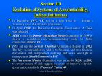 section iii evolution of systems of accountability indian initiatives