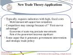 new trade theory applications