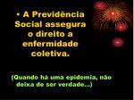 a previd ncia social assegura o direito a enfermidade coletiva