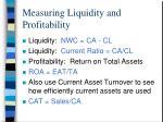 measuring liquidity and profitability